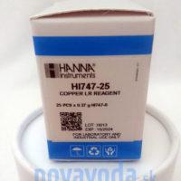 HI747-25 reagencie